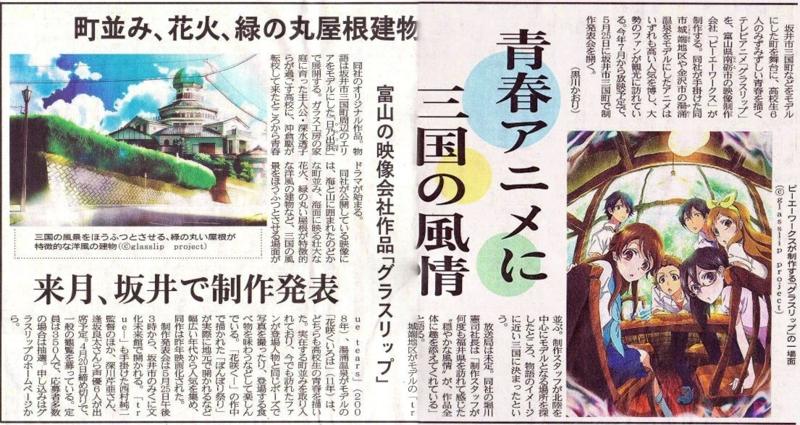 f:id:kabutoyama-tigers:20140608071050j:image