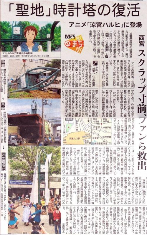 f:id:kabutoyama-tigers:20140615082813j:image:w640
