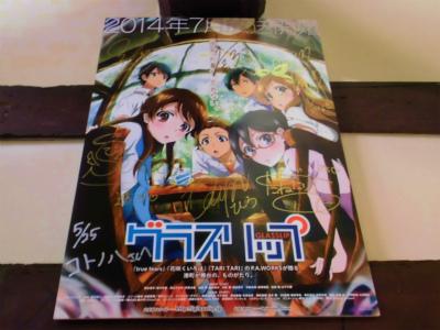 f:id:kabutoyama-tigers:20140622134946j:image