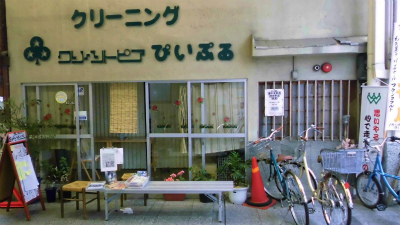 f:id:kabutoyama-tigers:20140622174626j:image