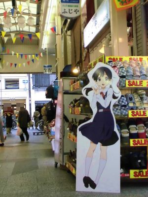 f:id:kabutoyama-tigers:20140622193450j:image