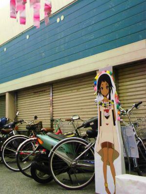 f:id:kabutoyama-tigers:20140622193453j:image