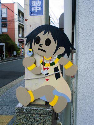 f:id:kabutoyama-tigers:20140622195352j:image
