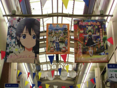 f:id:kabutoyama-tigers:20140622195705j:image