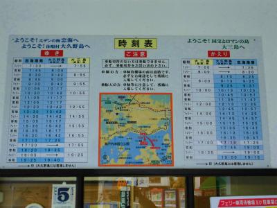 f:id:kabutoyama-tigers:20140702201550j:image