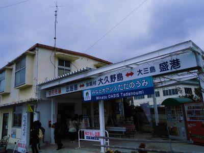 f:id:kabutoyama-tigers:20140702201551j:image
