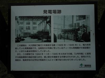 f:id:kabutoyama-tigers:20140706174156j:image