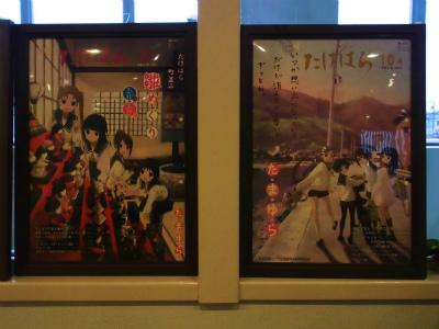 f:id:kabutoyama-tigers:20140706183326j:image