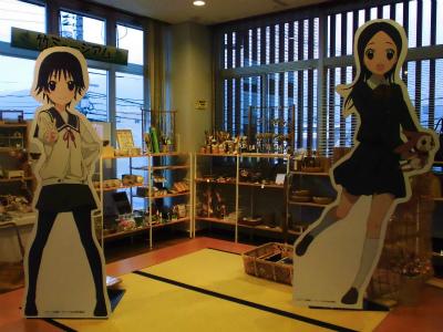 f:id:kabutoyama-tigers:20140706183328j:image