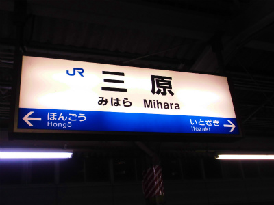 f:id:kabutoyama-tigers:20140706184703j:image