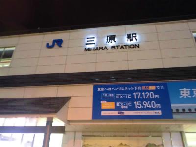 f:id:kabutoyama-tigers:20140706184704j:image