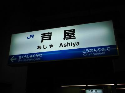 f:id:kabutoyama-tigers:20140706185415j:image