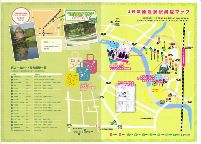 f:id:kabutoyama-tigers:20140707181421j:image