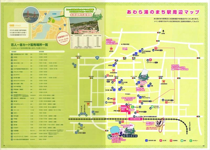 f:id:kabutoyama-tigers:20140707181653j:image