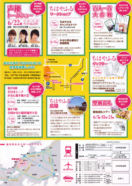 f:id:kabutoyama-tigers:20140707195702j:image
