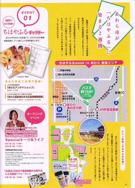 f:id:kabutoyama-tigers:20140707200335j:image
