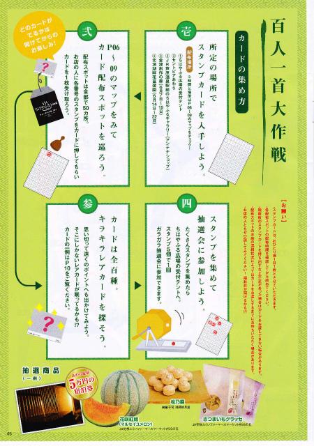f:id:kabutoyama-tigers:20140707200800j:image