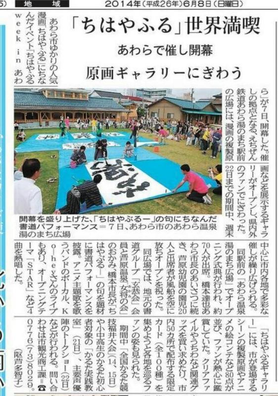f:id:kabutoyama-tigers:20140707202524j:image