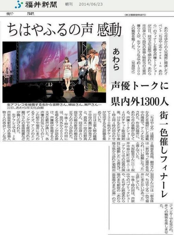 f:id:kabutoyama-tigers:20140707202937j:image