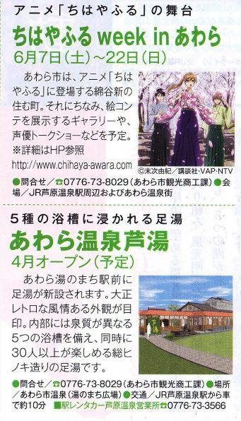 f:id:kabutoyama-tigers:20140707211209j:image