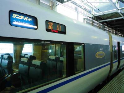 f:id:kabutoyama-tigers:20140708133808j:image