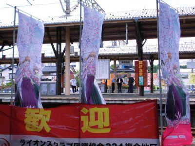 f:id:kabutoyama-tigers:20140708134641j:image