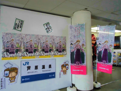 f:id:kabutoyama-tigers:20140708134642j:image