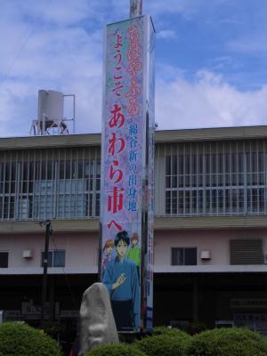 f:id:kabutoyama-tigers:20140708134759j:image