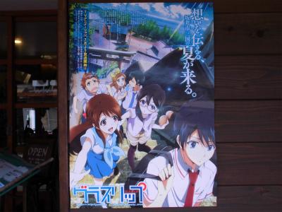 f:id:kabutoyama-tigers:20140713182134j:image