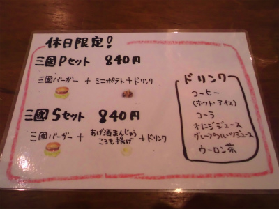 f:id:kabutoyama-tigers:20140713182412j:image