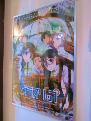 f:id:kabutoyama-tigers:20140713182739j:image