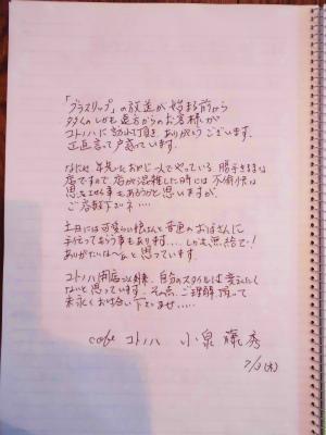 f:id:kabutoyama-tigers:20140713183550j:image