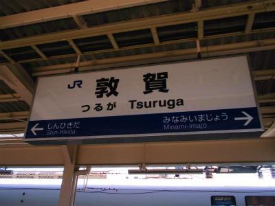 f:id:kabutoyama-tigers:20140721202721j:image