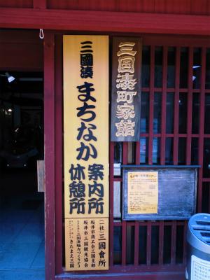 f:id:kabutoyama-tigers:20140721210240j:image
