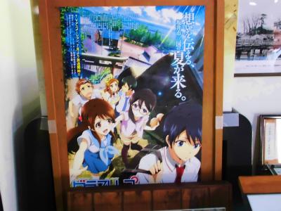 f:id:kabutoyama-tigers:20140722100819j:image