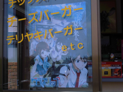 f:id:kabutoyama-tigers:20140722112230j:image