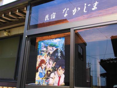 f:id:kabutoyama-tigers:20140722112231j:image