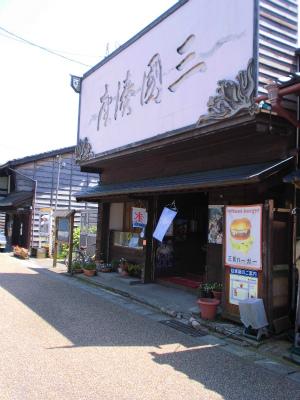 f:id:kabutoyama-tigers:20140724170622j:image:w360