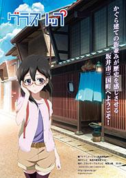 f:id:kabutoyama-tigers:20140724171229j:image:w360