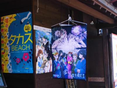 f:id:kabutoyama-tigers:20140730200311j:image