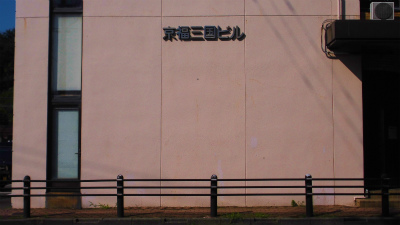 f:id:kabutoyama-tigers:20140804212143j:image