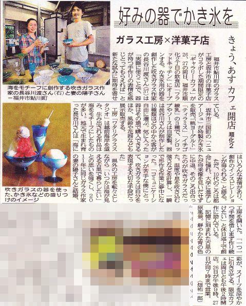 f:id:kabutoyama-tigers:20140806092515j:image:w640