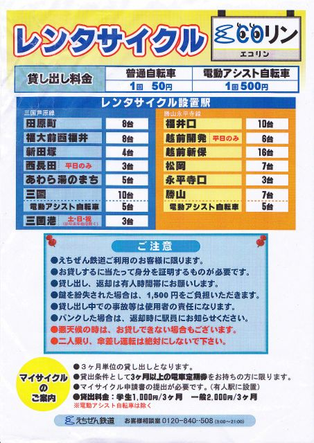 f:id:kabutoyama-tigers:20140806193805j:image:w360