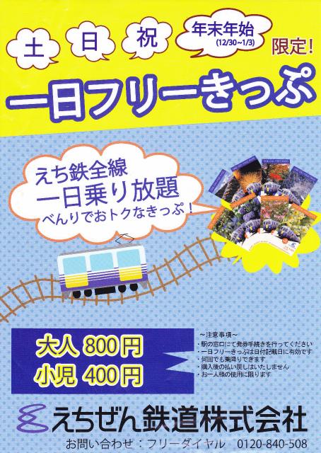 f:id:kabutoyama-tigers:20140806193806j:image:w360