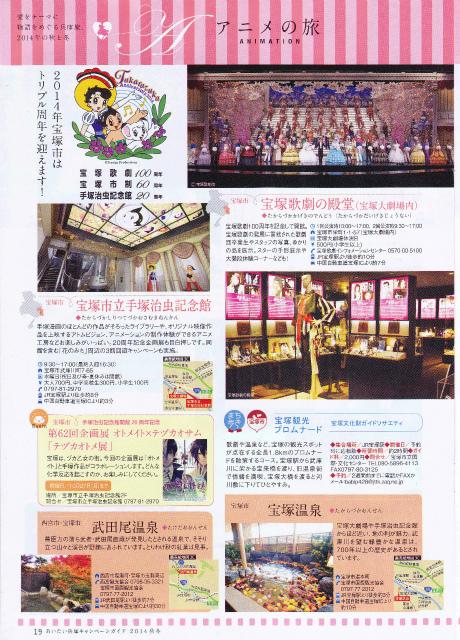 f:id:kabutoyama-tigers:20140809052740j:image:w640