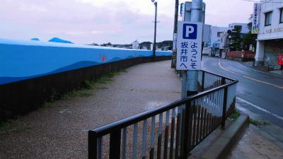 f:id:kabutoyama-tigers:20140818122412j:image