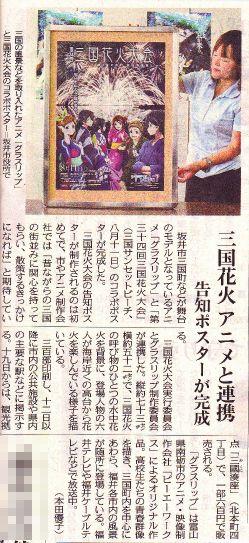 f:id:kabutoyama-tigers:20140820141826j:image:w360