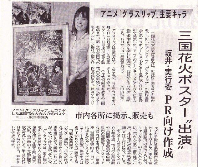 f:id:kabutoyama-tigers:20140820141827j:image
