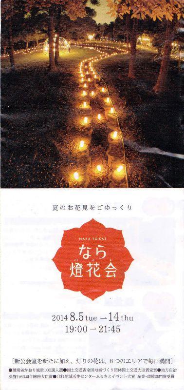 f:id:kabutoyama-tigers:20140824071746j:image:w360