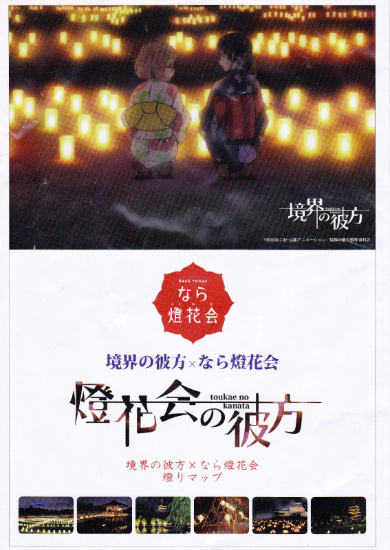 f:id:kabutoyama-tigers:20140824072530j:image